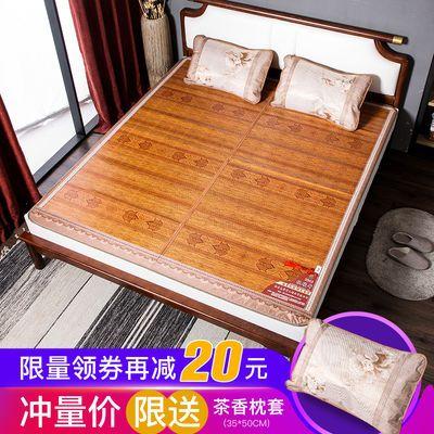 凉席竹席1.8米床藤席1.5米学生宿舍1米5夏季0.6m单双人折叠席1米8