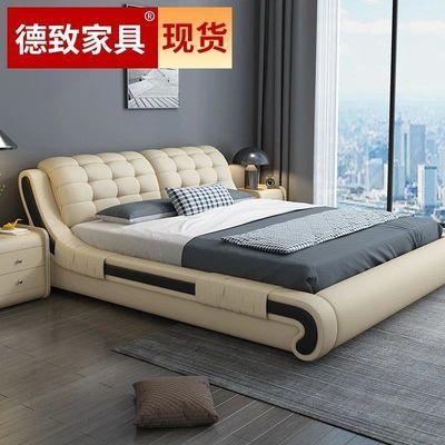皮床真皮床双人床现代简约主卧婚床欧式榻榻米1.5储物皮艺床