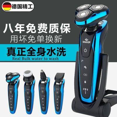 全身水洗4D电动剃须刀刮胡刀胡须刀三刀头胡子刀旋转式充电刮胡刀