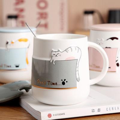 ins北欧风马克杯浮雕猫咪陶瓷杯带盖勺杯子女可爱水杯家用情侣杯