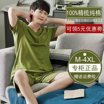 夏季短袖睡衣男100%纯棉短裤加大码可外穿全棉家居服休闲运动套装