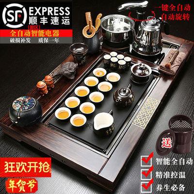 新款全自动乌金石整套功夫茶具套装实木茶盘陶瓷家用四合一电磁炉