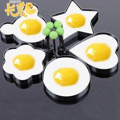 加厚304不锈钢圆形煎蛋器创意心形煎鸡蛋模型家用煎饼工具大号