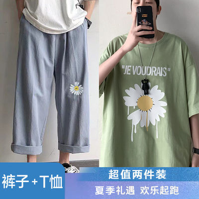 休闲套装男2020夏季新品韩版潮流短袖套装运动夏装男士一套衣服