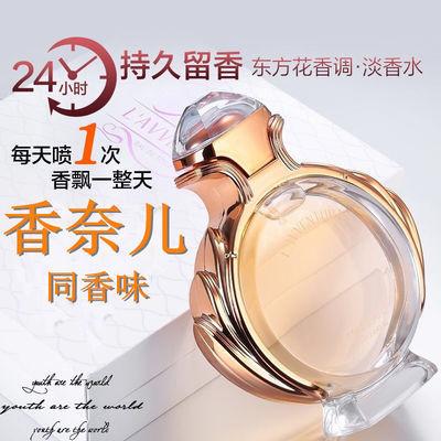 女士香水持久淡香清新自然高档礼物