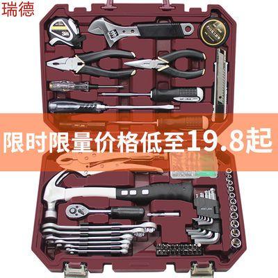 家用工具箱套装全套五金家庭常用万能日常维修小型多功能修理组合