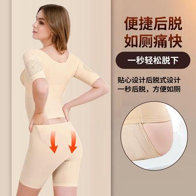 婷美�S雅加强版舒适三排扣薄调节塑身衣收腹束腰连体塑身衣瘦身衣
