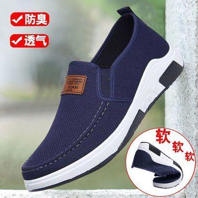 【断底保退换】老北京布鞋男士帆布鞋低帮一脚蹬春夏休闲鞋男学生