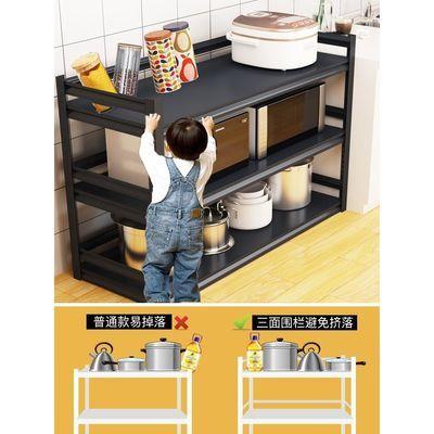 新款金属置物架落地多层带护栏厨房微波炉家用储物黑色碳钢烤漆收