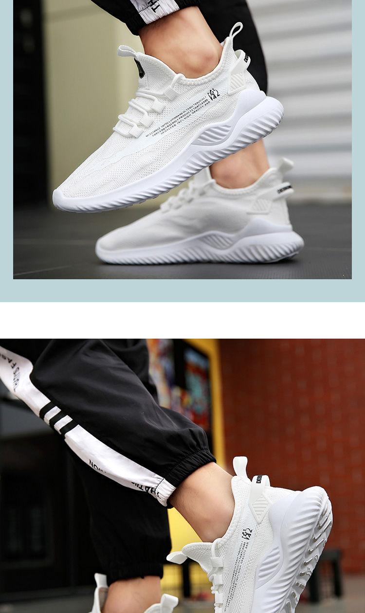 花花公子国际夏季男鞋韩版潮流运动休闲跑步潮鞋春季飞织透气网面
