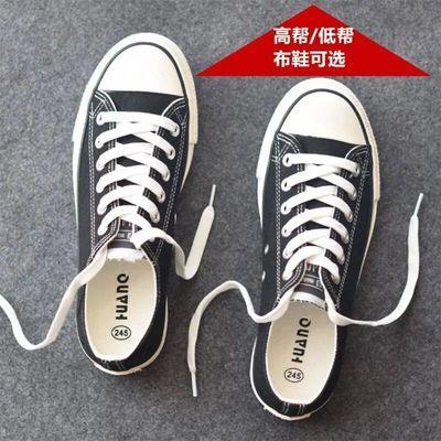 百搭帆布鞋男高帮低帮休闲男鞋韩版经典情侣学生布鞋潮鞋子男板鞋
