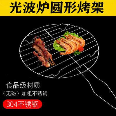 无磁圆形烤架带柄不锈钢烧烤架高脚方形烧烤网圆形光波炉烧烤架