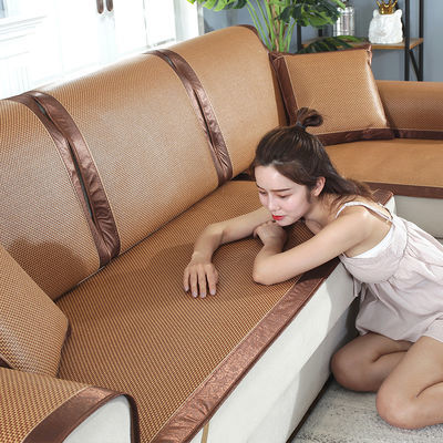 沙发垫夏季凉席冰丝竹藤席坐垫子夏天布艺防滑四季沙发套定做客厅