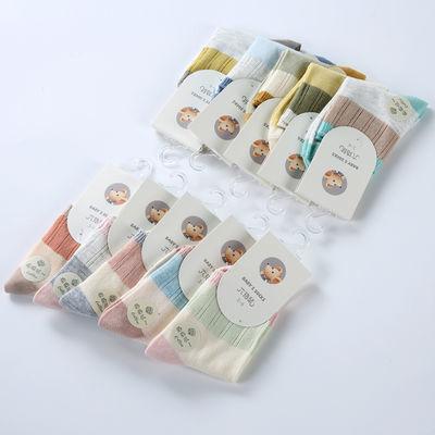 六指鼠童袜儿童袜子纯棉男童女童秋冬季中筒棉袜婴儿宝宝袜中大童