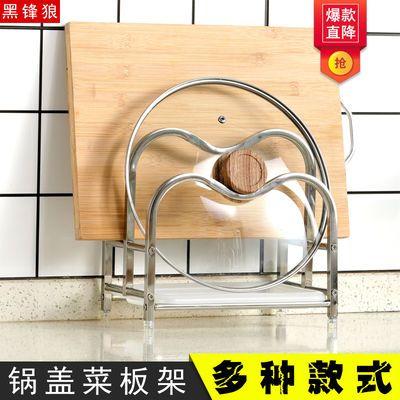 加宽锅盖架子坐式菜板架刀架厨房收纳架不锈钢置物架多功能砧板架