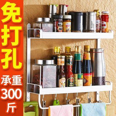 厨房置物架壁挂免打孔双层黑色墙上调味料调料盒厨具挂用品多功能