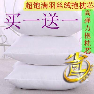 {}多规格可选沙发靠垫靠背芯抱枕芯方垫芯十字绣糖果枕芯