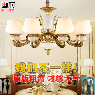 大客厅灯简约现代欧式吊灯饰牡丹卧室餐厅北欧新中式别墅大吊灯具