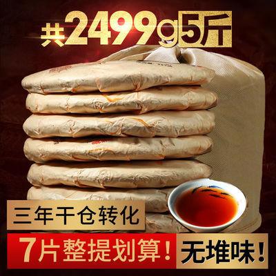 7片整提2499克一片357克茶叶普洱熟茶饼云南普洱茶七子饼茶12号