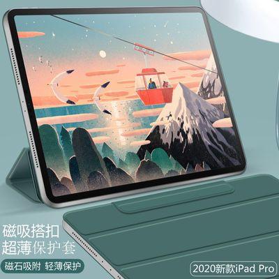 苹果iPadPro2020保护套新款iPadPro保护壳Pro11寸磁吸12.9寸平板