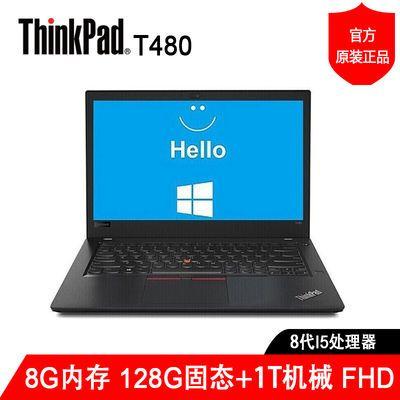 联想ThinkPad T480 14英寸商务办公笔记本电脑i5-8250U FHD高清屏