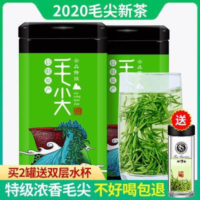 【买2送杯】信阳毛尖茶叶绿茶2020新茶明前特级嫩芽炒青125克罐装
