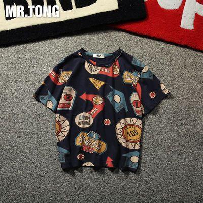 童装男童迷彩短袖T恤夏装2019新款t潮牌宽松上衣中大童儿童半袖衫