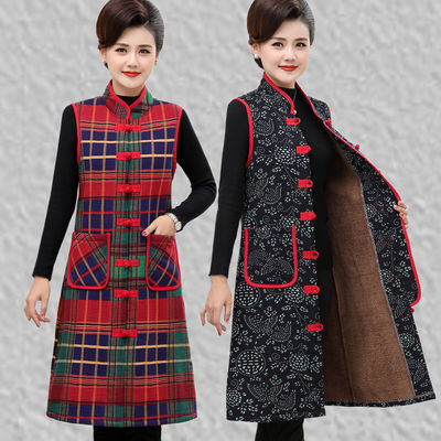中老年女秋冬中长款加绒马甲宽松唐装新款妈妈民族风外套坎肩背心