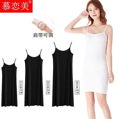 夏肩带可调节长吊带背心女莫代尔中长款性感白色修身打底衫百搭裙