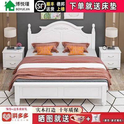 实木床1.2米韩式床现代主卧公主床田园风格双人床1.8简约欧式木床