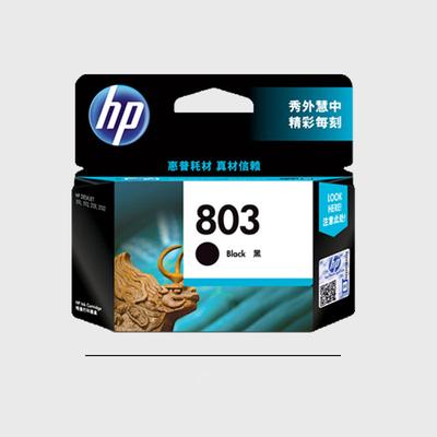 原装惠普803黑色墨盒 HP803彩色 1111 1112 2131 2132打印机墨盒