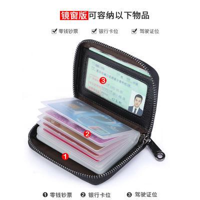 卡包驾驶证皮套男士驾照本女式多卡位风琴信用卡片包钱包卡包小包