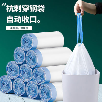 全新料加厚大号黑色抽绳式垃圾袋家用厨房办公室手提式彩色塑料袋