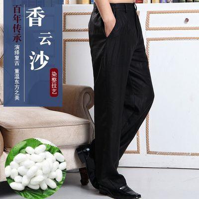 高端香云纱男装直筒裤西裤中老年人真丝夏季男士长裤桑蚕丝爸爸装
