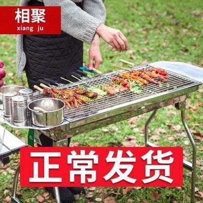 大号不锈钢烧烤架木炭户外烧烤炉野外烧炭碳烤全套烤炉家用烤架碳