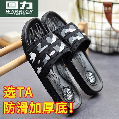 回力新款凉拖鞋男夏季男士拖鞋家用室内家居防滑浴室托鞋凉鞋男鞋