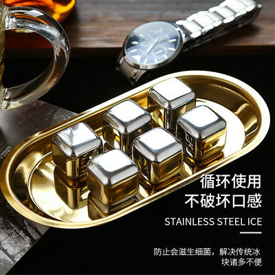 304不锈钢冰块 冰酒石冰粒冰块铁冰镇神器速冻酒具红酒威士忌冰块