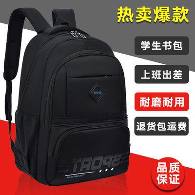 【肩带加固】大容量双肩包旅行包学生书包2019新款休闲电脑背包男