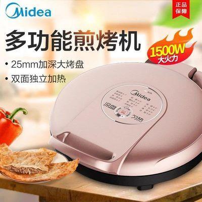 美的电饼铛电饼档家用双面加热烙饼锅自动断电加深煎饼机JK30V101