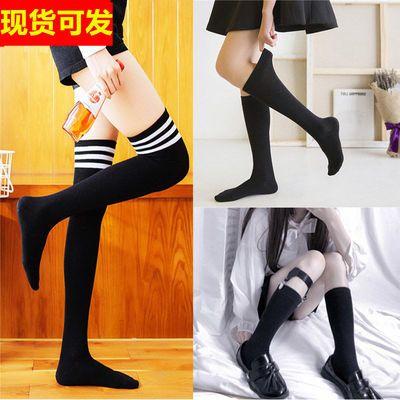 长筒袜女学生过膝袜中筒袜高筒袜运动袜足球袜半截袜子腿环JK制服