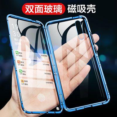 vivoX23手机壳x23幻彩版万磁王双面玻璃手机壳全包防摔保护套金属