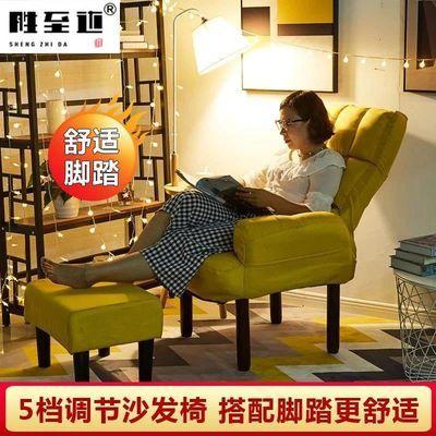 懒人沙发电视电脑卧室日式折叠躺椅喂奶哺乳椅单人宿舍布艺沙发椅