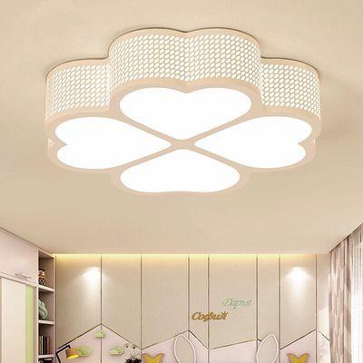 LED吸顶灯简约现代客厅灯温馨儿童房间灯卧室灯圆形餐厅灯书房灯