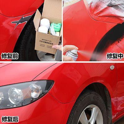 斯柯达明锐晶锐速派极地白银色黑色汽车漆面划痕修复自喷漆补漆笔