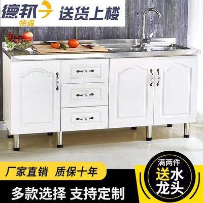 简易橱柜不锈钢橱柜家用厨房柜出租房橱柜灶台柜简易组装经济型