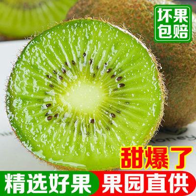 陕西周至绿心猕猴桃新鲜水果应季�A猴桃奇异果弥胡桃整箱批发现货