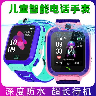 【品牌正品】儿童电话手表学生天才防水定位男女拍照微聊手机触屏