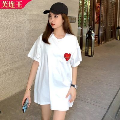 日本刺绣爱心白色短袖T恤女夏2020新款宽松简约学生打底上衣大码