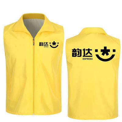 好玩吧地推马甲衣服宣传推广工作服志愿者背心定制公益活动印logo
