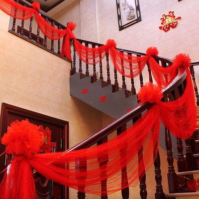 结婚婚庆用品新房婚房布置装饰喜字楼梯纱幔扶手花球套装婚车纱花